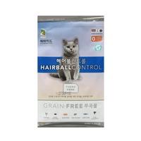 세라피드 고양이사료 그레인프리 헤어볼컨트롤 2kg