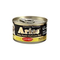 아리아스 강아지 캔 소고기 닭고기 100g