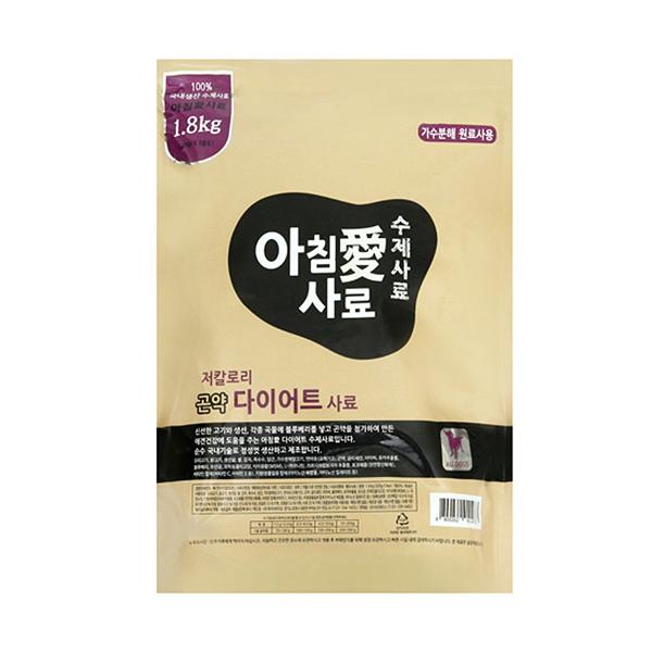 (유통기한21.11.24)아침애 강아지 사료 수제사료 곤약 다이어트사료 1.8kg