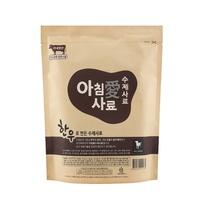 (유통기한21.12.10)아침애 강아지 사료 수제사료 한우 2.4kg
