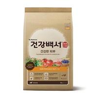 카길 강아지 사료 건강백서 애견사료 건강한 피부 2kg