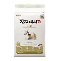 카길 강아지 사료 건강백서 애견사료 시츄 2kg