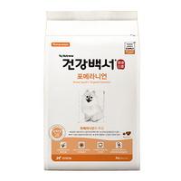 카길 강아지 사료 건강백서 애견사료 포메라이언 2kg