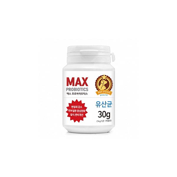 (1일특가)반려동물 유산균 맥스 프로바이오틱스 30g