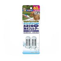 도기맨 깨끗한 펫 정수물통 리필용필터 2p