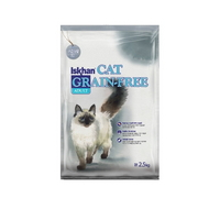 이즈칸 고양이 사료 그레인프리 어덜트 6.5kg