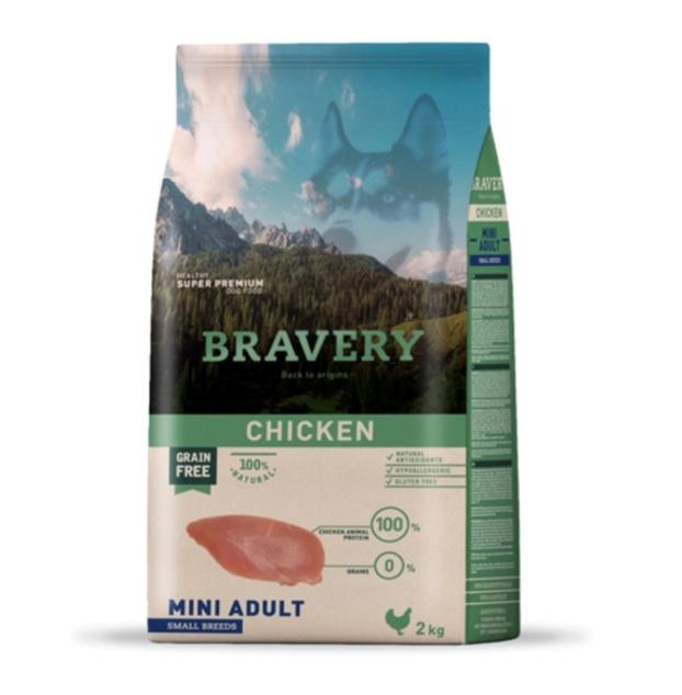 브레이버리 치킨 어덜트 사료 2kg
