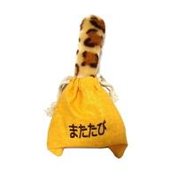 쏘아베 마따따비 꼬리 주머니 장난감