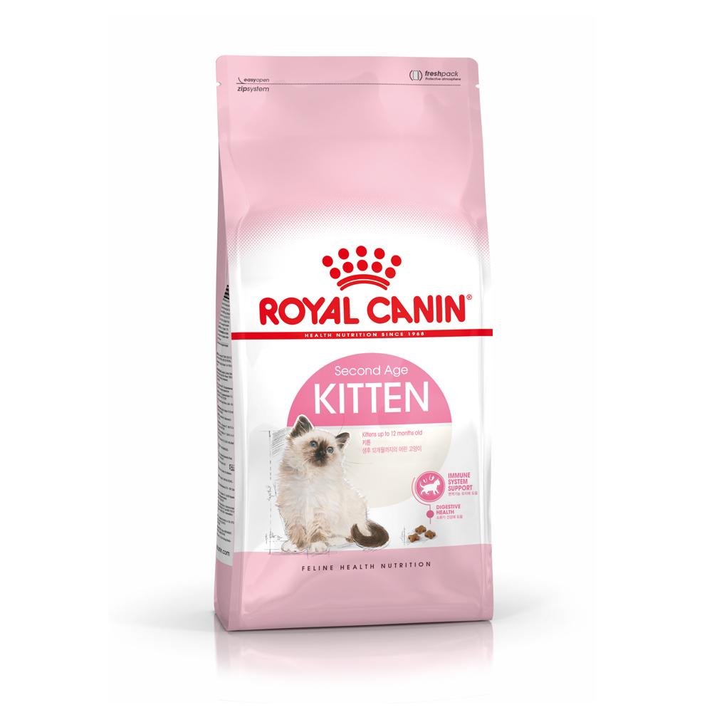 로얄캐닌 고양이 사료 키튼 2kg