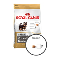 (유통기한21.02.22)로얄캐닌 강아지 사료 요크셔 주니어 1.5kg
