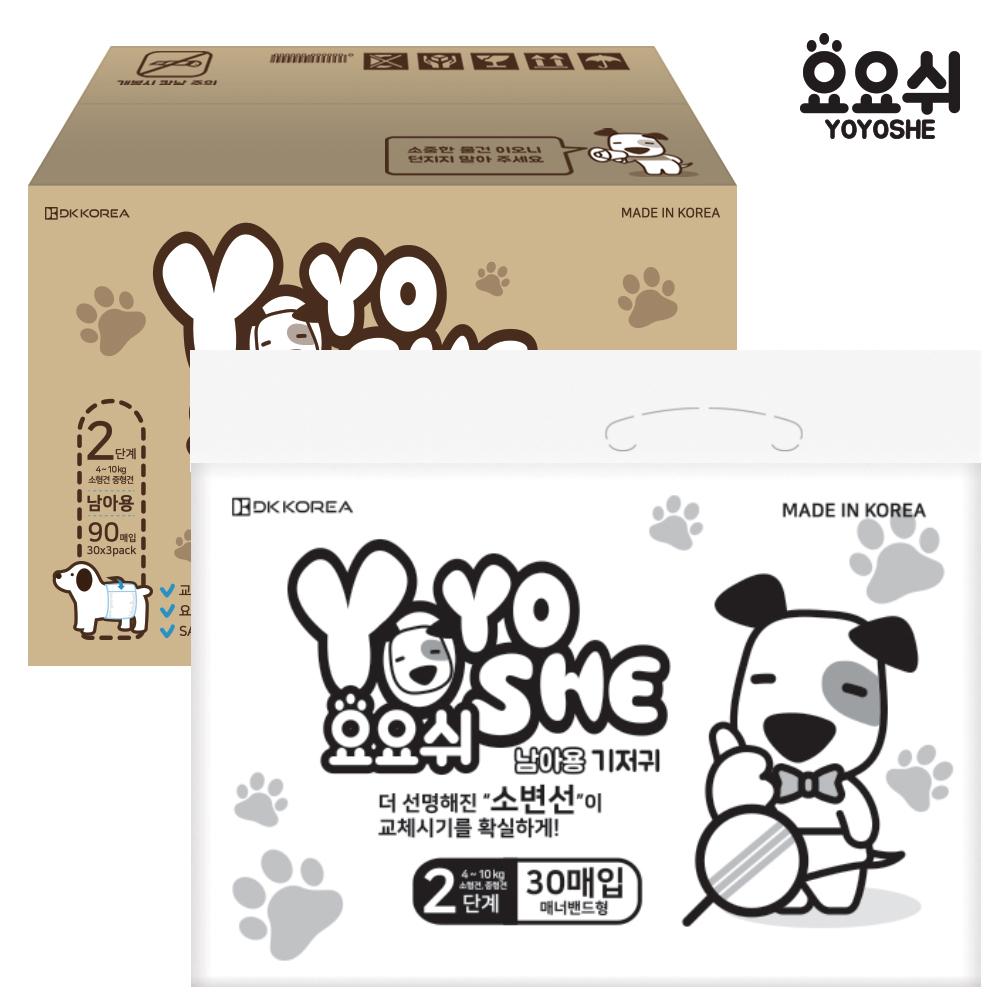 요요쉬 애견 기저귀 남아용 2단계 30매