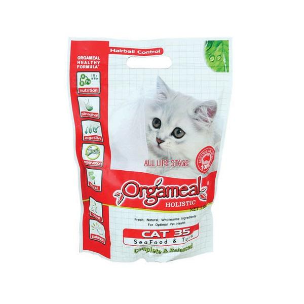 올가밀 고양이 사료 홀리스틱 캣35 참치 1kg