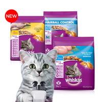 위스카스 고양이 사료 포켓 오션피쉬 7kg