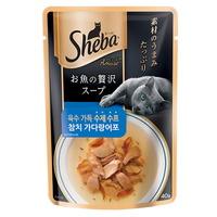 (유통기한21.11.27)쉬바 고양이 간식 수제 수프 참치 가다랑어포 40g