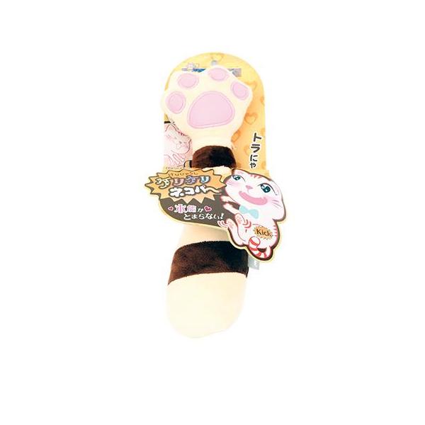 캐티맨 장난감 쟈레네코 분노의 뒷발팡팡 브라운