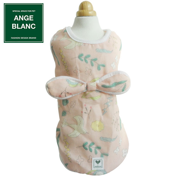 앙쥬블랑 진드기방지 산책티셔츠 핑크