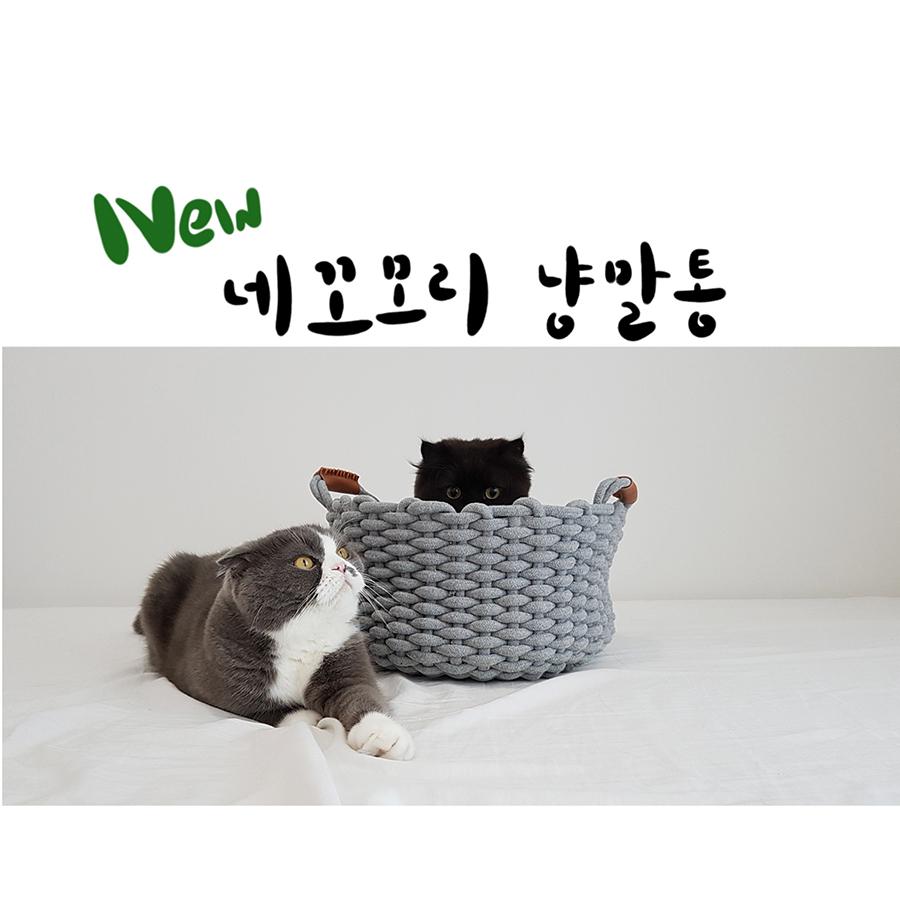네꼬모리 고양이 오픈형 라운드 하우스 냥말통