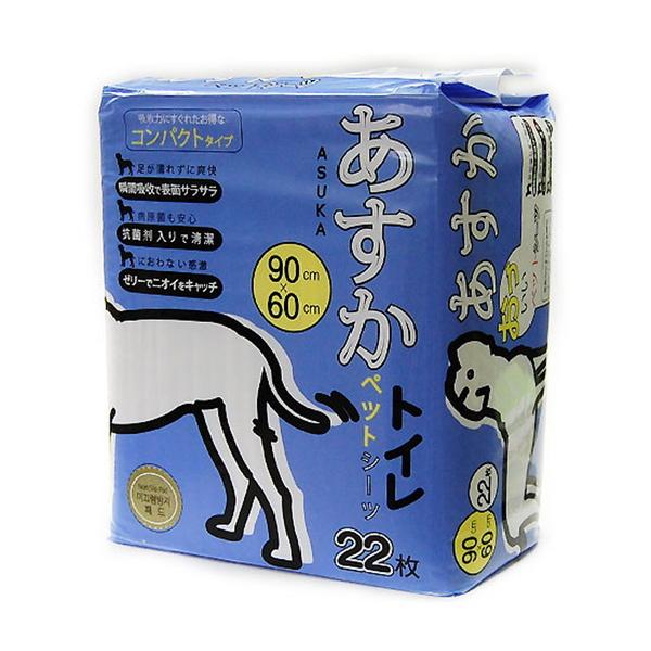 아스카 강아지 배변 패드 L 22매