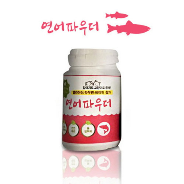 내추럴맘마 영양 연어 파우더 50g