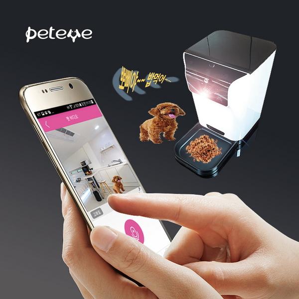 펫아이 스마트폰 어플형 자동급식기