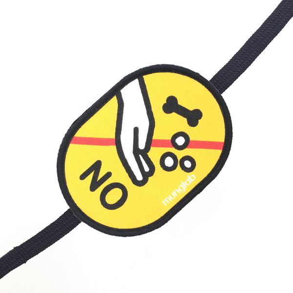 멍랩_옐로와펜 간식금지 강아지 인식표