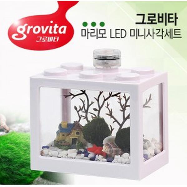 그로비타 마리모 LED 미니 사각어항 세트 (화이트)