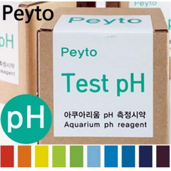 페이토 pH 테스터 시약 키트 (담수용)