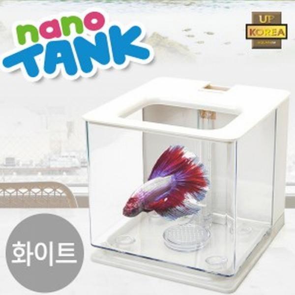 나노탱크 자동물갈이 어항 (화이트)