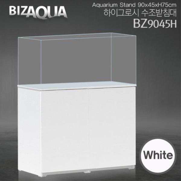 비즈아쿠아 수조받침대 90x45cm 화이트 BZ9045H