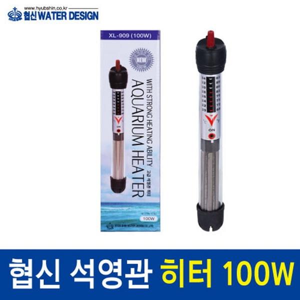 협신 석영관 히터 100W