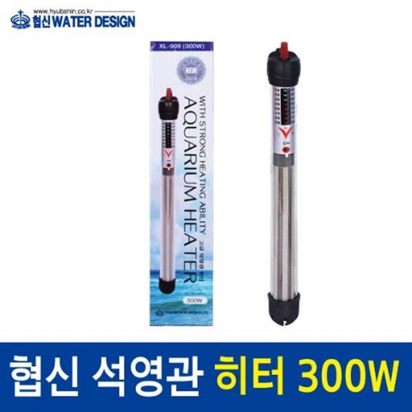 협신 석영관 히터 300W