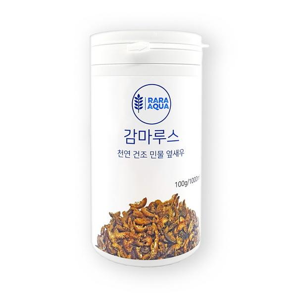라라아쿠아 감마루스 1L (100g)
