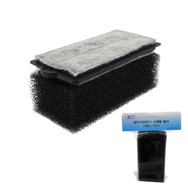 아마존 걸이식여과기 HBL-701 교체필터