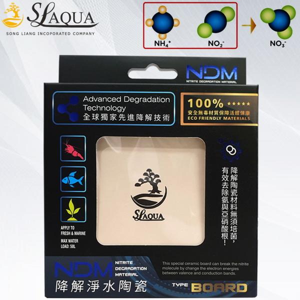 SL-AQUA 세라믹 보드 NDM (암모니아/아질산염 제거제)