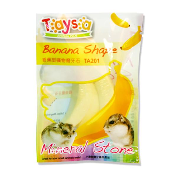 TAISA)미네랄스톤(소)/바나나