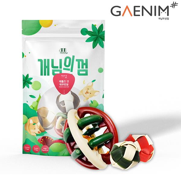 개님의껌 레틀즈 앤 워우번 볼 강아지 치석제거 천연 덴탈껌 3개입