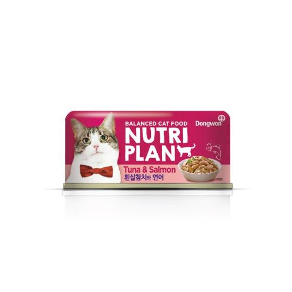 뉴트리플랜 고양이 캔 흰살참치와 연어 160g