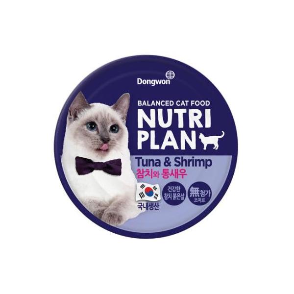 뉴트리플랜 고양이 캔 참치와 통새우 160g 12개