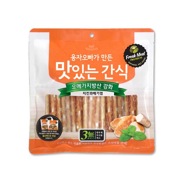 웅자오빠가만든 맛있는 수제간식 치킨꽈배기껌 250g