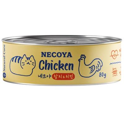 (유통기한21.09.29)네코야 참치와 치킨 고양이 캔 간식 80g