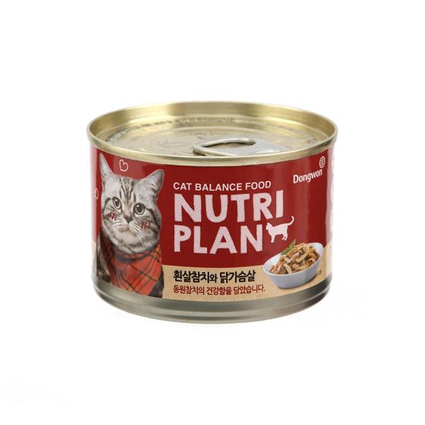 동원 고양이 캔 뉴트리플랜 흰살참치와 닭가슴살 160g
