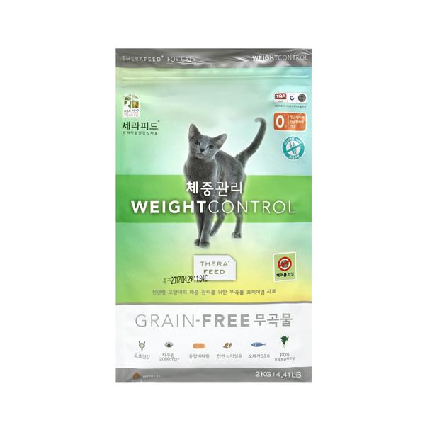 세라피드 고양이 사료 그레인프리 체중관리 2kg