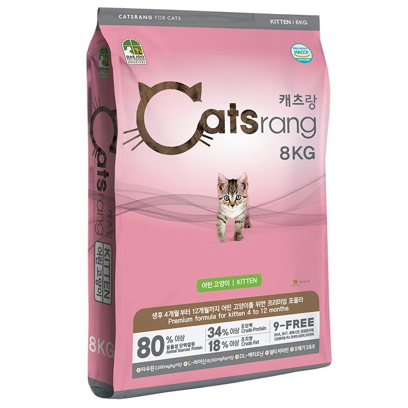 캐츠랑 고양이 사료 키튼 8kg