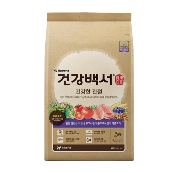 카길 강아지 사료 건강백서 애견사료 건강한 관절 2kg