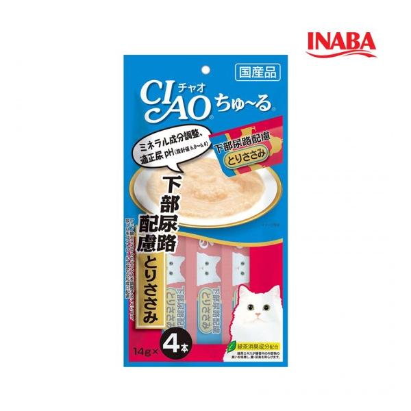 이나바 고양이 챠오츄루 하부요로관리 닭가슴살맛 14g 4개입
