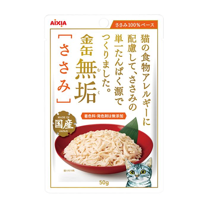아이시아 고양이 간식 파우치 금관무구 닭가슴살 50g